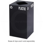 "Safco 2981BL Public Square Recycling Receptacle - BASE ONLY - 25 Gallon Capacity - 15 1/4"" Sq. x 26"" H  - Black in Color"