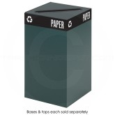 "Safco 2981GN Public Square Recycling Receptacle - BASE ONLY - 25 Gallon Capacity - 15 1/4"" Sq. x 26"" H - Green in Color"